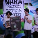 Nara Product design contest