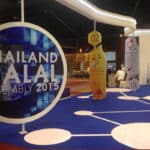 Thailand Halal Assembly 2015 - Science Room